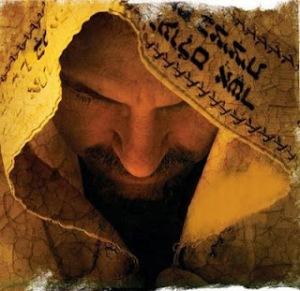 jesus-jew-praying